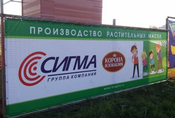 banner (11)