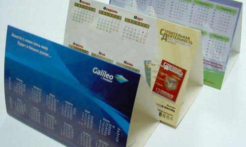 calendardomik